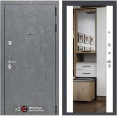 Металлическая дверь Кондор Бетон 1501 Зеркало Белый матовый